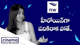 Actress Poonam Kaur About Movie Chances in Tollywood | New Waves