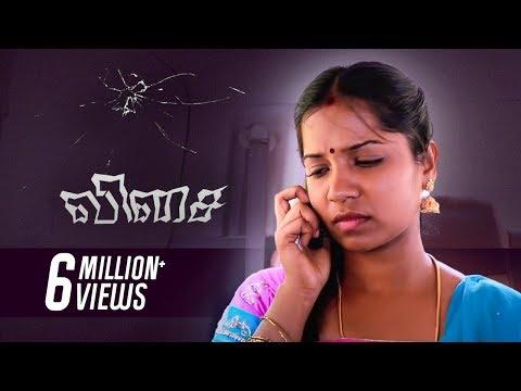 Xxx Mp4 Visai New Tamil Short Film 2018 By Muthu Kumar R 3gp Sex