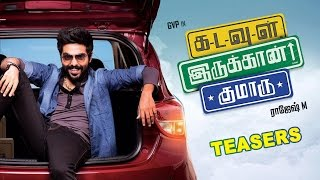 Kadavul Irukaan Kumaru – HD Trailer | Upcoming Tamil Comedy Movie | G.V.Prakash Kumar | RJ Balaji