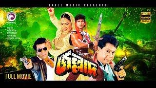 Jallad | Bangla Movie 2018 | Munmun, Danny Sidak, Aruna, Sadek Bacchu | Action Film
