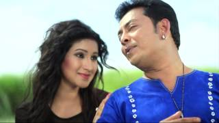 Bangla new song ¦ Booker Pajor by  Azad Suman by saiful 552