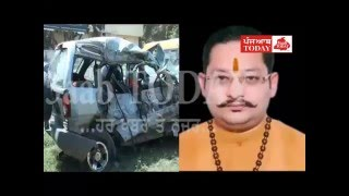 Nawa shehar, Shiv Sena Workers Beat a Amritdhari Sikh after President Died in Road Accident