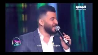 دويتو رهيب بين حسام جنيد ومحمد المجذوب لاغنية بفرح فيكي 2017