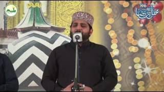 Hashar Mai Jo khud Dekho ga to Bikhar jao ga By Hafiz Noor Sultan