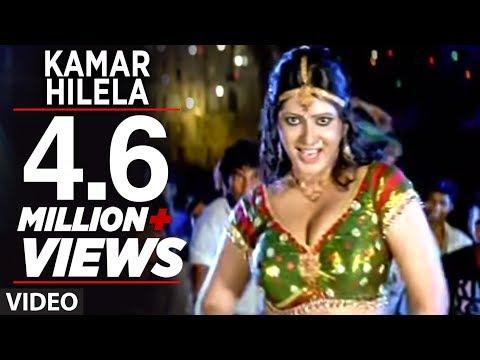 Xxx Mp4 Kamar Hilela Hot Bhojpuri Song Nirhua Mail Indu Sonali 3gp Sex