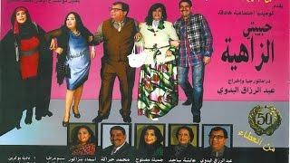Theatre Badaoui 65...| مسرح البدوي 65 الإستمرار على القناة الأولى 2015