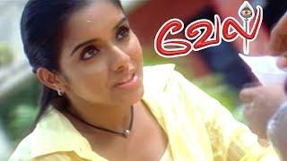Vel   Vel full Movie   Vel Movie scenes   Asin asks suriya to submit fake report   Suriya Mass scene