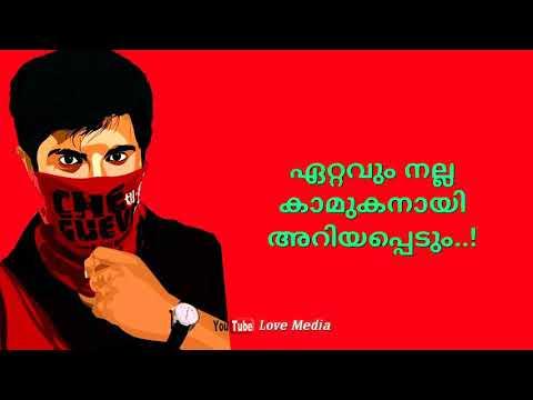 Dulquer Class Dialogue I CIA Movie |communist Whatsapp Status | Lyrical Video