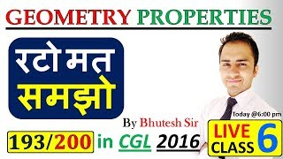 Geometry Proprties || LIVE CLASS | Part 6 || for SSC CGL, Bank PO and all competitive exams