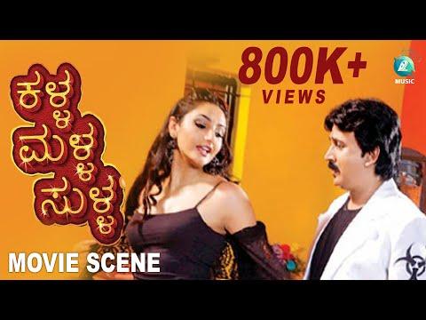 Kalla Malla Sulla Kannada Movie Scenes 6 | Ragini Dwivedi Romance Scene