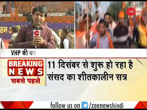 Xxx Mp4 VHP Dharamsabha Starts In Ramlila Maidan Over 5 Lakh People Present 3gp Sex