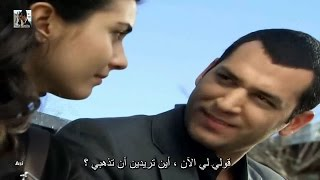 مسلسـل عـاصــي | الحلـقة 19 | متــــرجمة