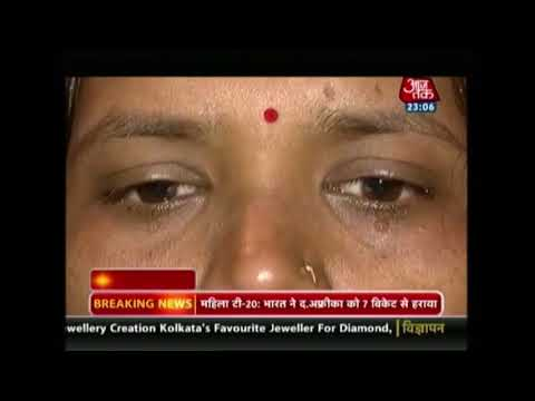 Xxx Mp4 A Seven Year Old Child In Delhi Has Gone Missing 3gp Sex