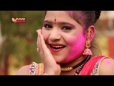 Xxx Mp4 राणी रंगीली का राजस्थानी फागण मस्ती सांग ॥ रंग लागब ना ॥ Latest Marwdai DJ Holi SOng 3gp Sex