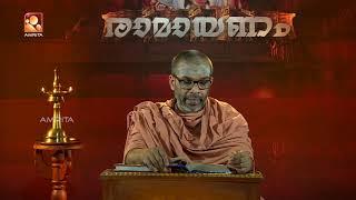 Ramayanam | Swami Chidananda Puri | Ep:161| Amrita TV [2018]