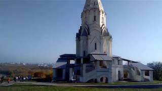 Парк Коломенское, температурный рекорд 18 октября