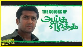 Aayutha Ezhuthu | Analysis of Colors and Story Arcs (Part Two) | Video Essay with Tamil Subtitles