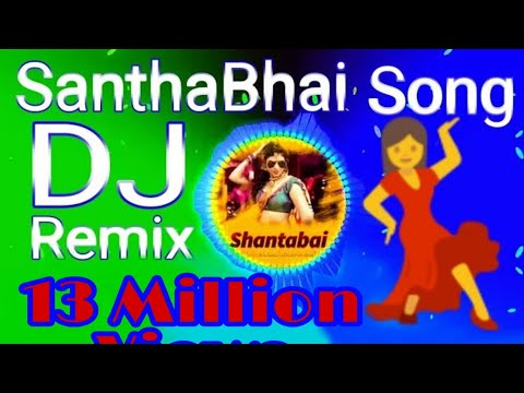 Xxx Mp4 ShantaBai Dj Song Remix 2018 Telugu DJ Songs Remix 2018 Santhabai DJ Song Remix 2018 3gp Sex