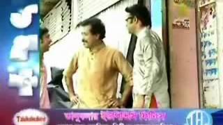 Bangla Natok  The Business Of Butpari Episode 03