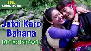 Jatoi Karo Bahana | Biyer Phool | Kumar Sanu and Kavita Krishnamurthy | Bengal Movie Love Songs