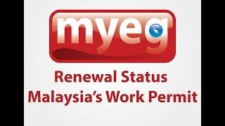 How To Check Malaysia's Permit Renewal Status Throughout MyEG (Hindi & Urdu)