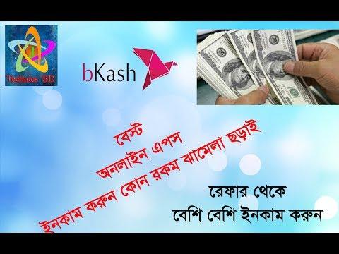 Xxx Mp4 Online Bangla Tips 3gp Sex