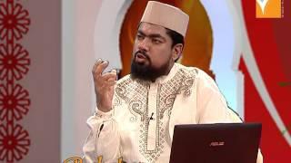 Masayele Ramadan (রমজানের মাসআলা-মাসায়েল) Ep # 06