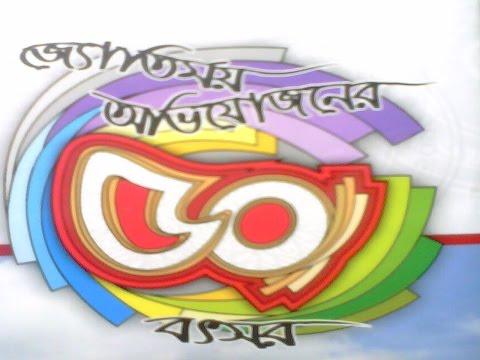 KUSHTIA ZILLA SCHOOL 50 YEARS JUBLIEE, 2011,kushtia,bangladesh.