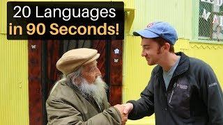 Speaking 20 Languages in 90 Seconds!