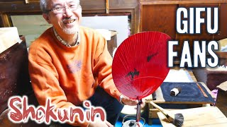 Shokunin | Gifu Fans 職人シリーズ・岐阜うちわ