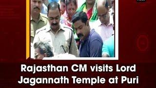 Rajasthan CM visits Lord Jagannath Temple at Puri - Odisha News