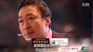 Misaeng Episode 18 Trailer - 미생