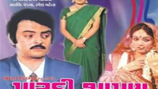 EMOTIONAL Gujarati song for daughter &dad PARKI THAPAN - bena re dikri to parki thapan kahvaya