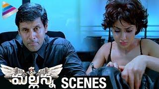 Shriya Deep Lip Kiss to Vikram | Kiss Scene | Romantic Scene Of The Day | Mallanna Telugu Movie