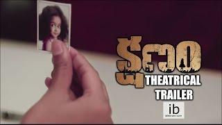 Kshanam theatrical trailer - idlebrain.com