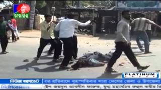 Police Attack By Chatra Shibir In Rajshahi 1st April 2013