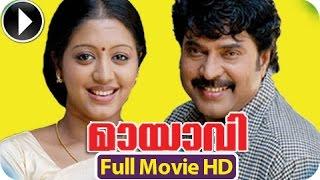 Malayalam Full Movie Mayavi | Malayalam Full Movie New Releases [HD]