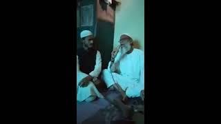 Haji moazzam ke New Nazam madrasa Sautul Quran ki taraf se Aap Sab ke liye