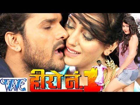 हीरो नम्बर 1 - Hero No 1 - Bhojpuri Super Hit Full Movie - Khesari Lal Yadav - Bhojpuri Film 217