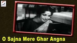 O Sajna Mere Ghar Angna | Lata Mangeshkar | Sanjh Aur Savera @ Guru Dutt, Meena Kumar