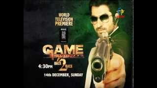 WORLD TV PREMIERE  - GAME 14.12.2014