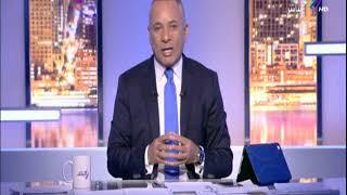 على مسئوليتي - أحمد موسى على اغتيال على عبدالله صالح : «دفع ثمن تحالفه مع ايران»