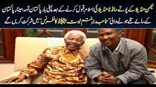 Mandla Mandela's (Nelson Mandela's grandson) first visit to Pakistan after embracing Islam