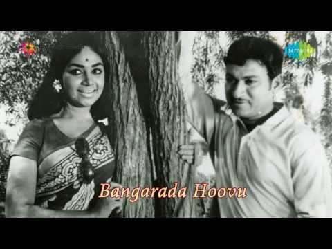 Bangarada Hoovu | Nee Nadeva Haadiyalli song