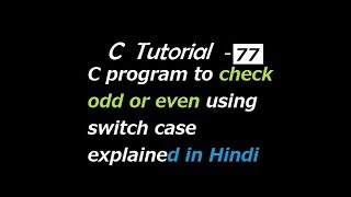 C program to check odd or even using switch case explained in Hindi