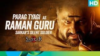 Introducing Raman Guru - Sarkar 3