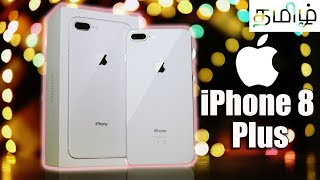 Apple iPhone 8 Plus - Unboxing! (தமிழ் |Tamil)