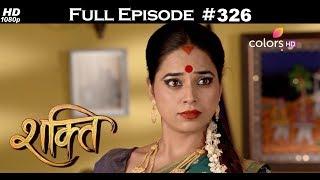 Shakti - 23rd August 2017 - शक्ति - Full Episode