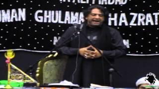 Allama Nasir Abbas of Multan - Shahadat Majlis Bibi Fatima Zahra (s.a.) - Northampton - 5th May 2013