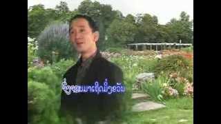 Music karaoké .Khor phieng hang phan ( ຂໍພຽງຫ່າງຝັນ )